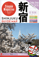SHINJUKU GUIDE MAP 2019 Spring issue Vol.05