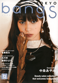 bangs TOKYO 08
