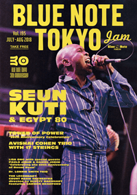 BLUE NOTE TOKYO jam Vol.195 JULY-AUG 2018