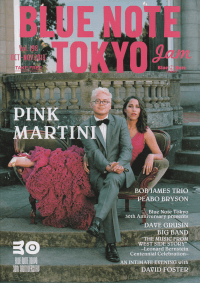 BLUE NOTE TOKYO jam Vol.198 OCT-NOV 2018