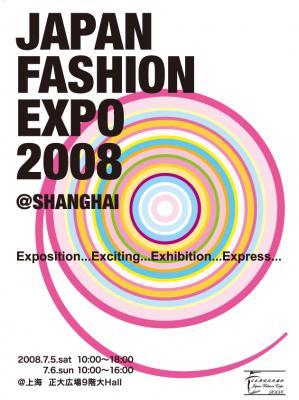 JAPAN FASHION EXPO 2008