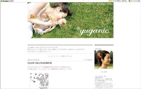 YUGANIC by UNIQLO