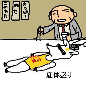 Neta_004_cocolog_oekaki_2009_06_03_