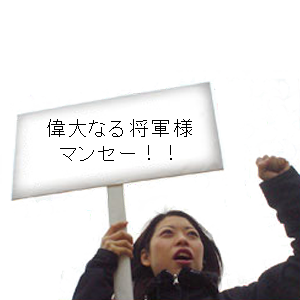 Neta_005_cocolog_oekaki_2009_06_1_2