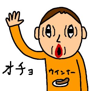 Neta_006_cocolog_oekaki_2009_06_17_