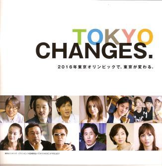 TOKYO CHANGES