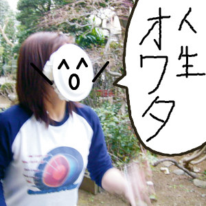 Neta_008_cocolog_oekaki_2009_07_28_