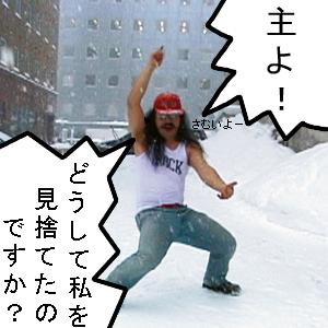 Neta_017_cocolog_oekaki_2009_09_25_