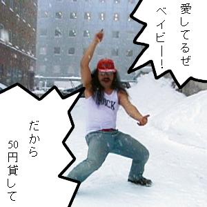 Neta_017_cocolog_oekaki_2009_10_11_