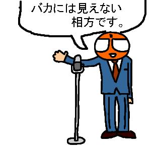 Neta_019_cocolog_oekaki_2009_10_1_2