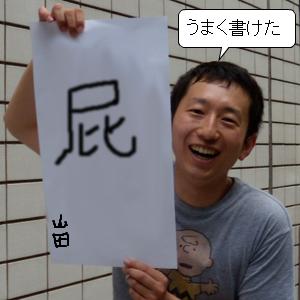 Neta_024_cocolog_oekaki_2009_12_07_