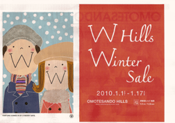 W Hills Winter Sale 2010.1.1-1.17