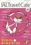 JAL Travel Cafe 2010 Winter Plan No.011