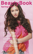 Beauty Book Spring 2010