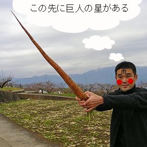 Neta_040_cocolog_oekaki_2010_04_24_