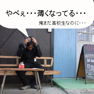 Neta_034_cocolog_oekaki_2010_04_28_