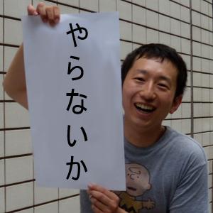 Neta_024_cocolog_oekaki_2010_05_11_