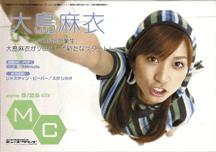 MC[ミューズクリップ]  2010 5/25