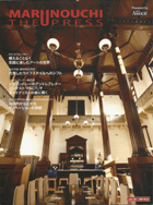 MARUNOUCHI THE PRESS vol.15 2010.3