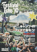 Festival Echo '10