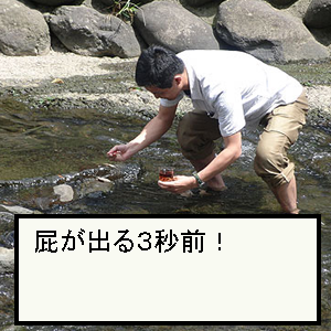 Neta_031_cocolog_oekaki_2010_07_12_