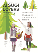 ATSUGI LOVERS with MYLORD vol.2