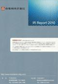 森電機株式会社 IR Report 2010