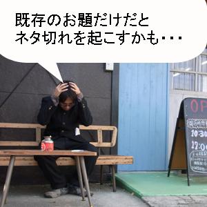 Neta_034_cocolog_oekaki_2010_10_18_