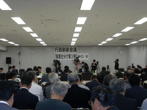 Shiwake01