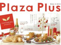 Plazaplus