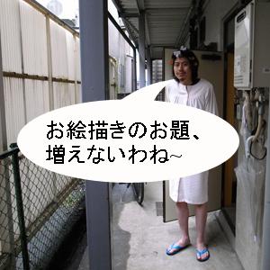 Neta_036_cocolog_oekaki_2011_02_22_
