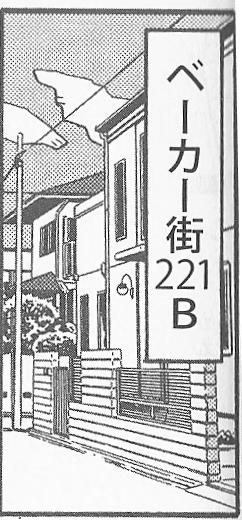 Baker221b