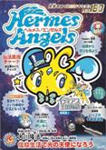 Hermes_angels