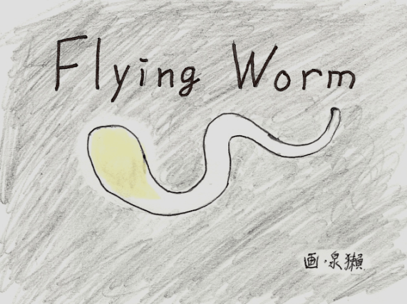 Flying_worm