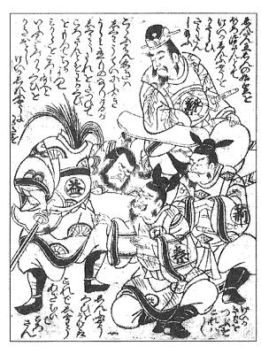 Kanyo01