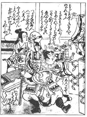 Kanyo02