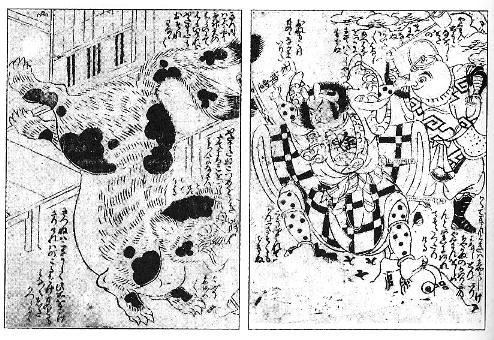 P153, 妖怪と戦う坂田金時