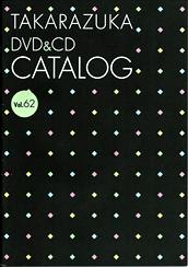 TAKARAZUKA DVD&CD CATALOG Vol.62