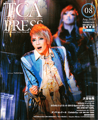 TCA PRESS Aug.2013 Vol.97