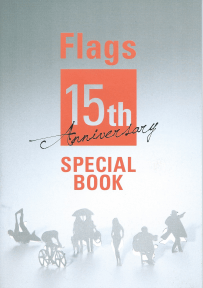 Flags 15th Anniversary SPECIAL BOOK