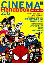 CINEMA Handbook 2013