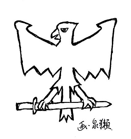 抜き身の剣を持つ鷲
