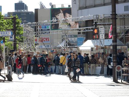 神保町古本祭り