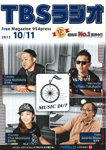 TBSラジオ Free Magazine 954press