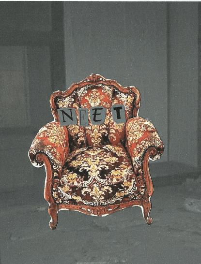ニート椅子