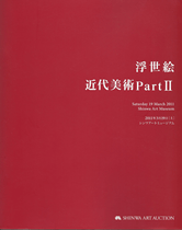 浮世絵/近代美術Part II Saturday 19 March 2011