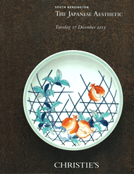 SOUTH KENSINGTON THE JAPANESE AESTHETIC Tuesday 17 December 2013