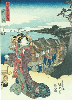 歌川国貞「東海道五十三次之内 品川之図」