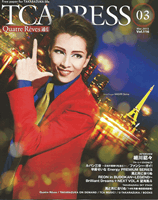TCA PRESS 03 Mar.2015 Vol.116
