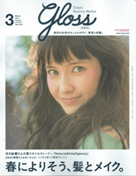 Tokyo Beauty-Media gloss 3 March 2015 Vol.001